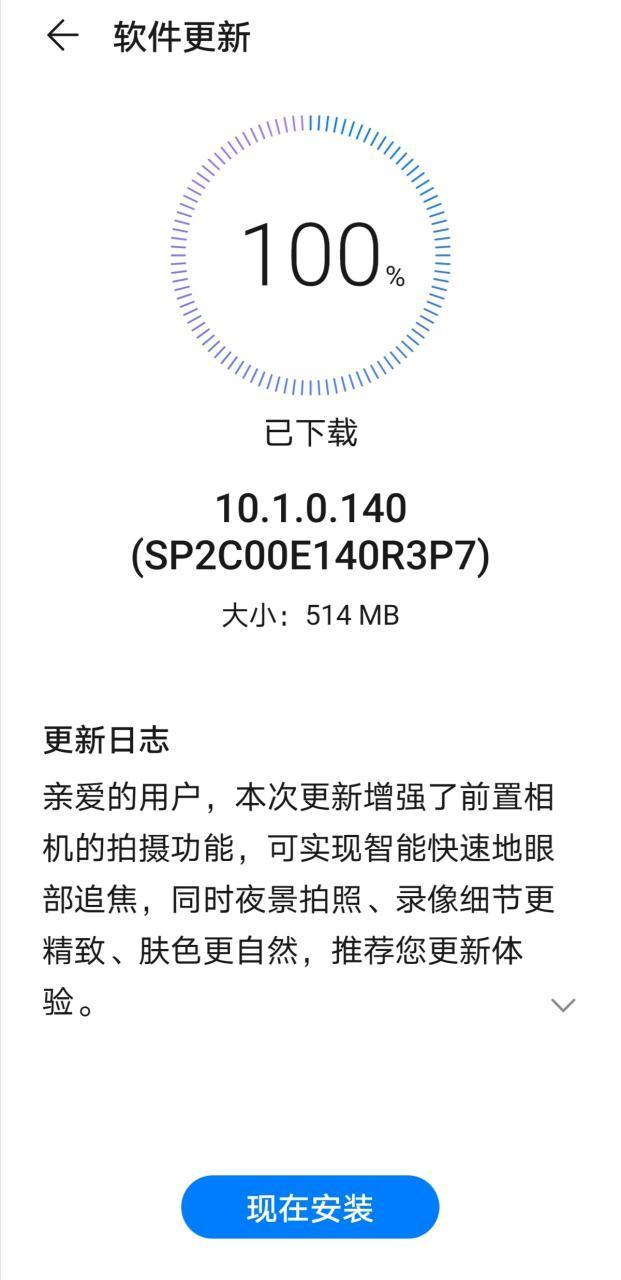 <a href='/huawei/'>Huawei</a> P40 Pro, <a href='/emuI-10-1-0-140/'>EMUI 10.1.0.140</a> sistem güncellemesini aldı.