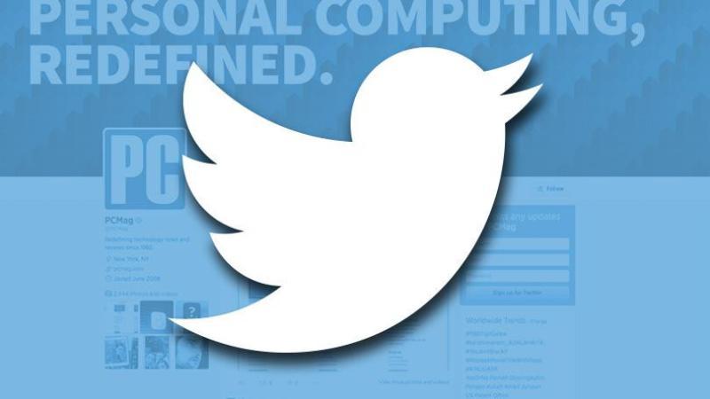 <a href='/twitter/'>Twitter</a> Hesabınızı Kalıcı Olarak Silin
