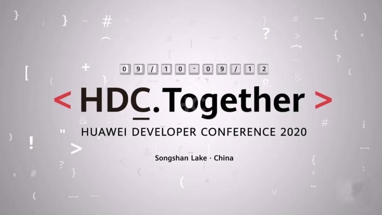 Huawei Geliştiriciler Konferansı, 10-12 Eylül Tarihinde Yapılacak!