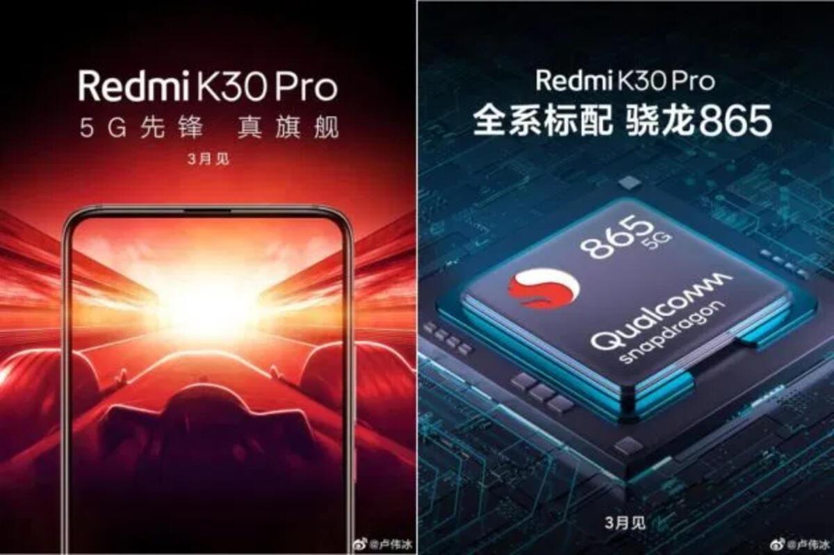Redmi K30 Pro, Qualcomm Snapdragon 865 işlemciile birlikte geliyor