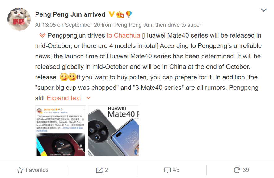 <a href='/huawei/'>Huawei</a> <a href='/mate-40/'>Mate 40</a> serisi hakkında yeni sızıntılar ortaya çıktı.