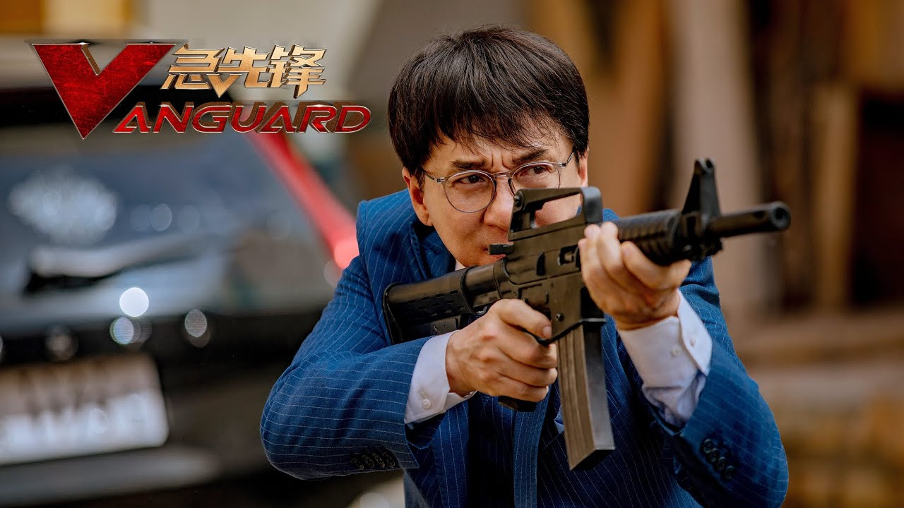 <a href='/vanguard/'>Vanguard</a> Jackie Chan