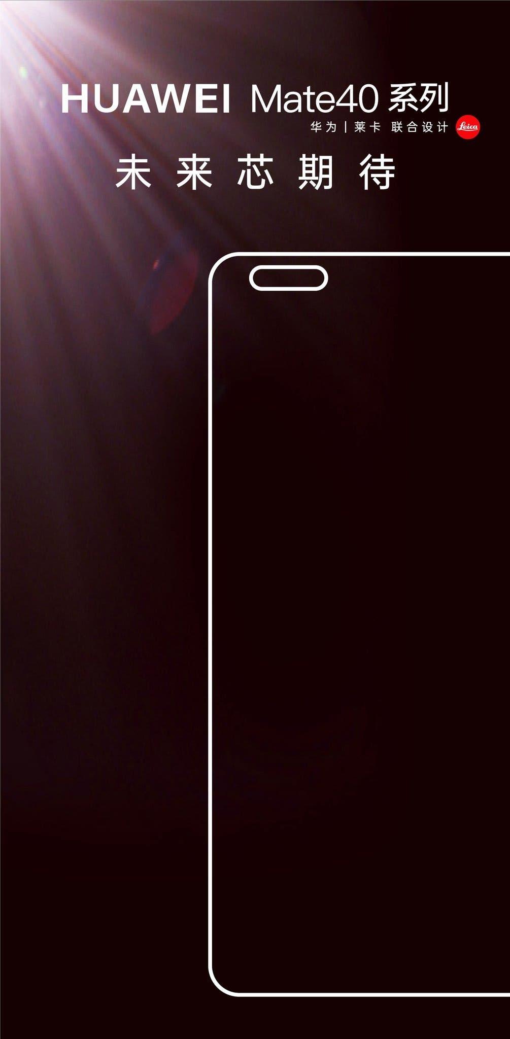 <a href='/huawei/'>Huawei</a> <a href='/mate-40/'>Mate 40</a> ve <a href='/mate-40/'>Mate 40</a> Pro 22 Ekim'de sunulacak