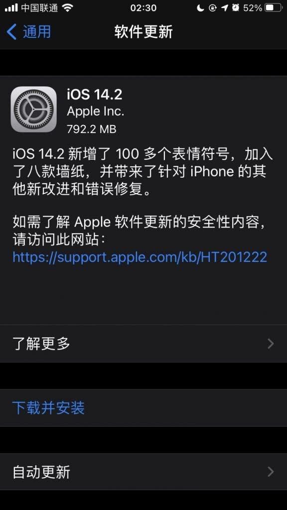 Apple Firması, iOS 14.2 Ve iPadOS 14.2 Güncellemesini Yayınladı