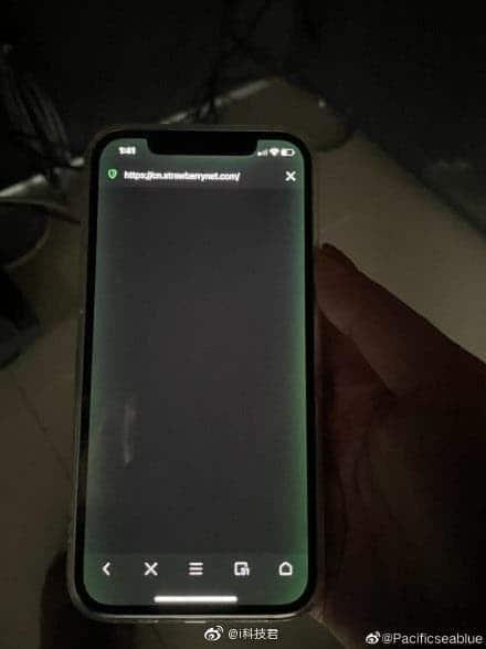 İPhone 12 Serisi Yeşil Ekran Sorunu Yaşıyor.